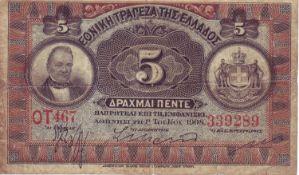 Griechenland 1908, 5 Drachmen, Schwarz auf Lila und Blau, mit Porträt von G. Stavros links und