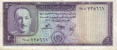 Afghanistan 1948, 2 Afghanis - Banknote, 2. Serie. P 28. SS.Afghanistan 1948, 2 Afghanis - Banknote,