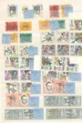 DDR Sammlung von 1976-1990. Komplett postfrisch. Michel ca. 700 €. Bitte besichtigenGDR collection