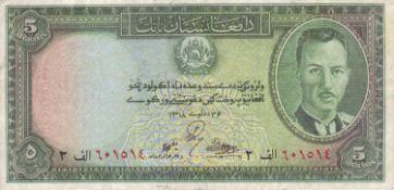 Afghanistan 1939, 5 Afghanis - Banknote, 1. Serie. P 22. VZAfghanistan 1939, 5 Afghanis -