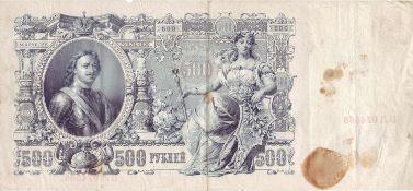 Russland Zarenreich 1910/12, 1 x 100 Rubel und 1 x 500 Rubel Banknote. Mit Knick.Russia Tsarist