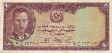 Afghanistan 1939, 2 Afghanis - Banknote, 1. Serie. P 21. SS.Afghanistan 1939, 2 Afghanis - Banknote,