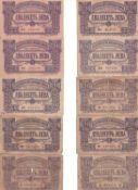 Bulgarien 1943 , kleine Lot Banknoten, bestehend aus: 10 x 20 Lewa. S.Bulgaria 1951, small lot