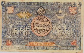 Russisch Zentralasien Bukhara 1918, 5.000 Tengas - Banknote. Ra 18c.Russian Central Asia Bukhara