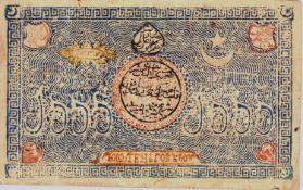 Russisch Zentralasien Bukhara 1918, 5.000 Tengas - Banknote. Ra 18c.Russian Central Asia Bukhara