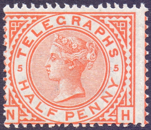 Lot 77 - STAMPS : Great Britain QV 1/2d Telegraph