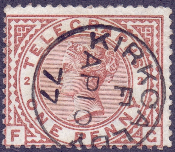 Lot 76 - STAMPS : Great Britain QV 1d Red Brown p