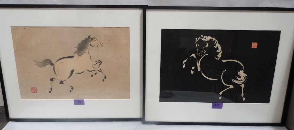 Lot 30 - Two Japanese woodblock prints of horses, each with red seal mark. 10' x 15'