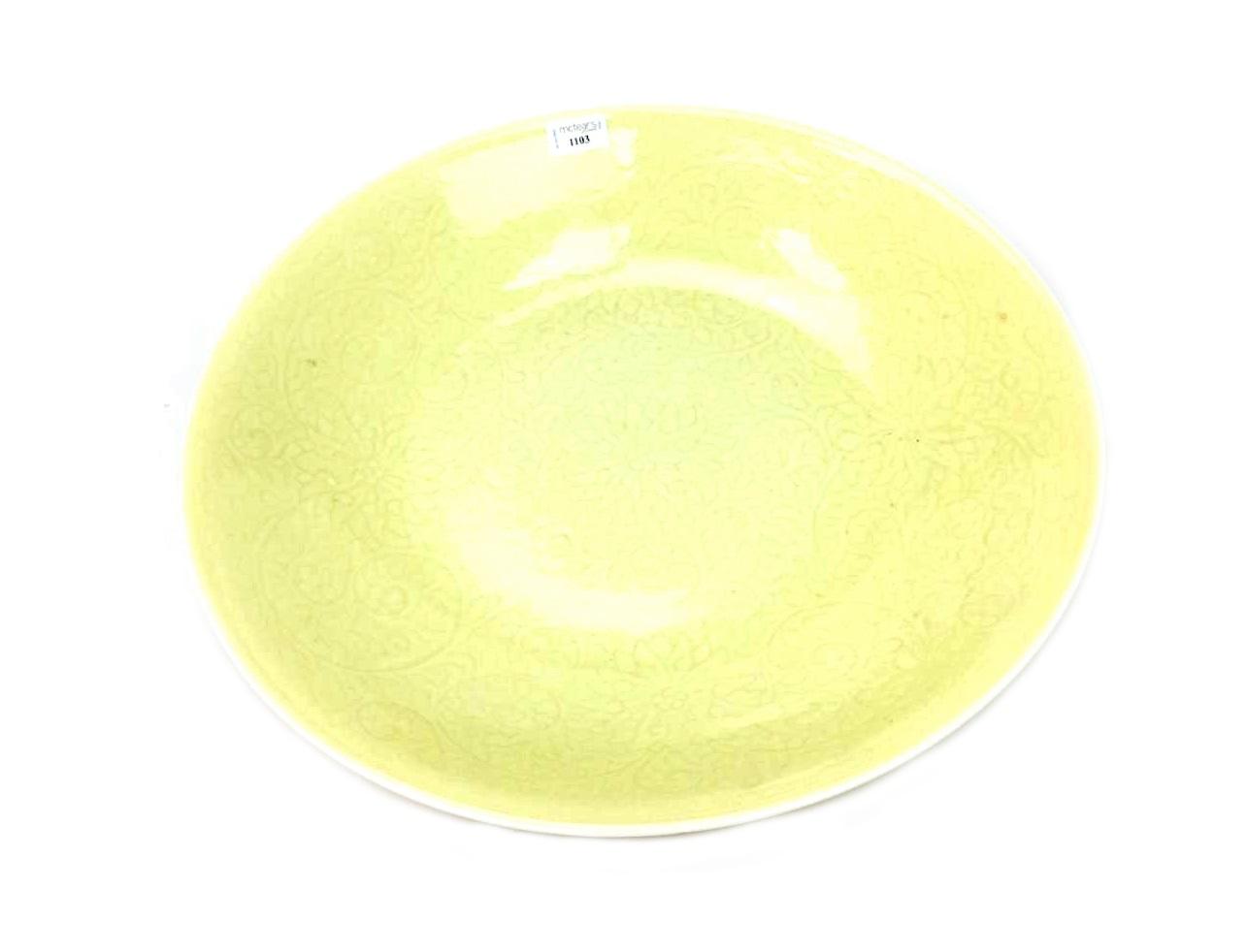 Lot 1103 - A 20TH CENTURY CHINESE CIRCULAR YELLOW GLAZED BOWL