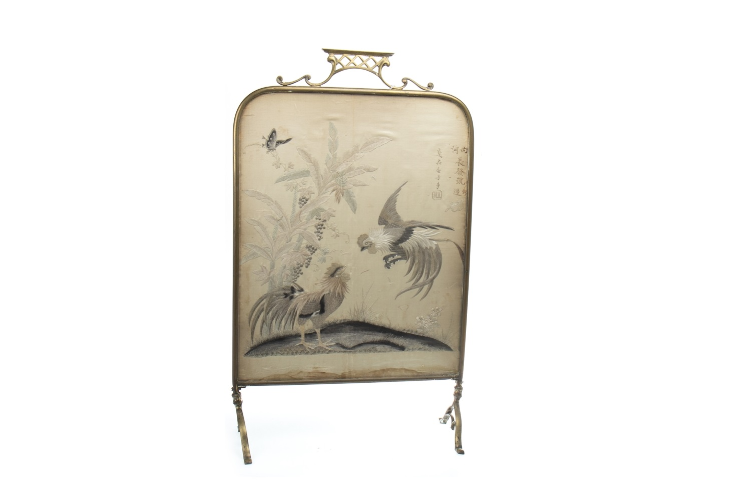 Lot 1065 - A 20TH CENTURY EMBROIDERED FIRE SCREEN