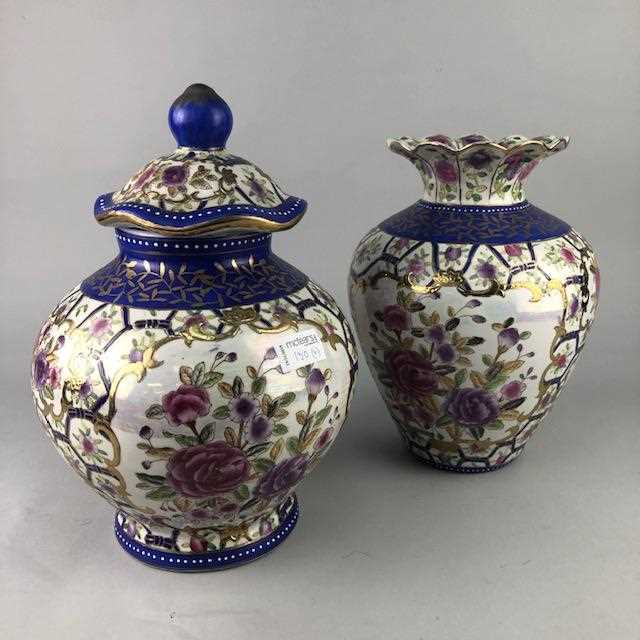 Lot 130 - A LOT OF TWO REPRODUCTION CHINESE VASES