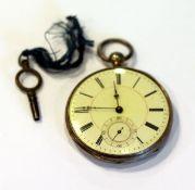 Vacheron Geneve Schlüssel-Taschenuhr, Silber, Feder gebrochen, Schlüssel anbei, D 4,5 cm