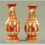 A pair of Japanese Kutani Scholar vases, circa 1900,