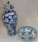 """A Chinese blue and white lobed bowl decorated with """"Boys"""" pattern,"""