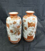 A pair of Japanese Kutani style vases with figural and exotic bird decoration,