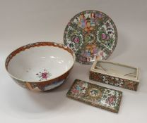 A collection of Chinese porcelain to include a Chien Lung (Qianlong) fruit bowl polychrome