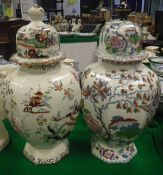 A Mason's ironstone fruiting tree decorated octagonal baluster shaped vase and cover,