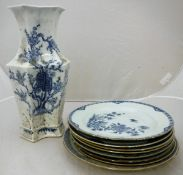 A 19th Century Chinese blue and white vase decorated to one side with prunus blossom and to the