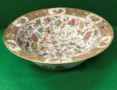 A 19th Century Chinese famille-rose bowl,