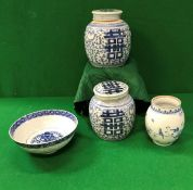 A collection of Chinese blue and white porcelain to include two ginger jars and covers,