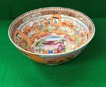 A Chinese Qianlong style fruit bowl,