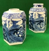 A pair of blue and white hexagonal vases decorated with stylised phoenix amongst blossom,