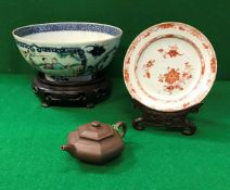 An 18th Century Chinese export ware polychrome decorated bowl,