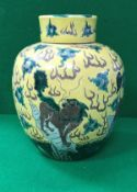 A 19th Century Chinese yellow ground vase and cover decorated throughout with various kylin amongst