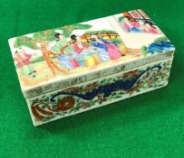 A 19th Century Chinese famille-rose decorated pen box with two section interior,