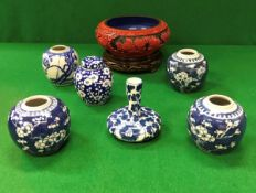 Five Chinese blue and white miniature ginger jars (one with cover),