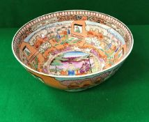 A Chinese Qianlong style fruit bowl, the