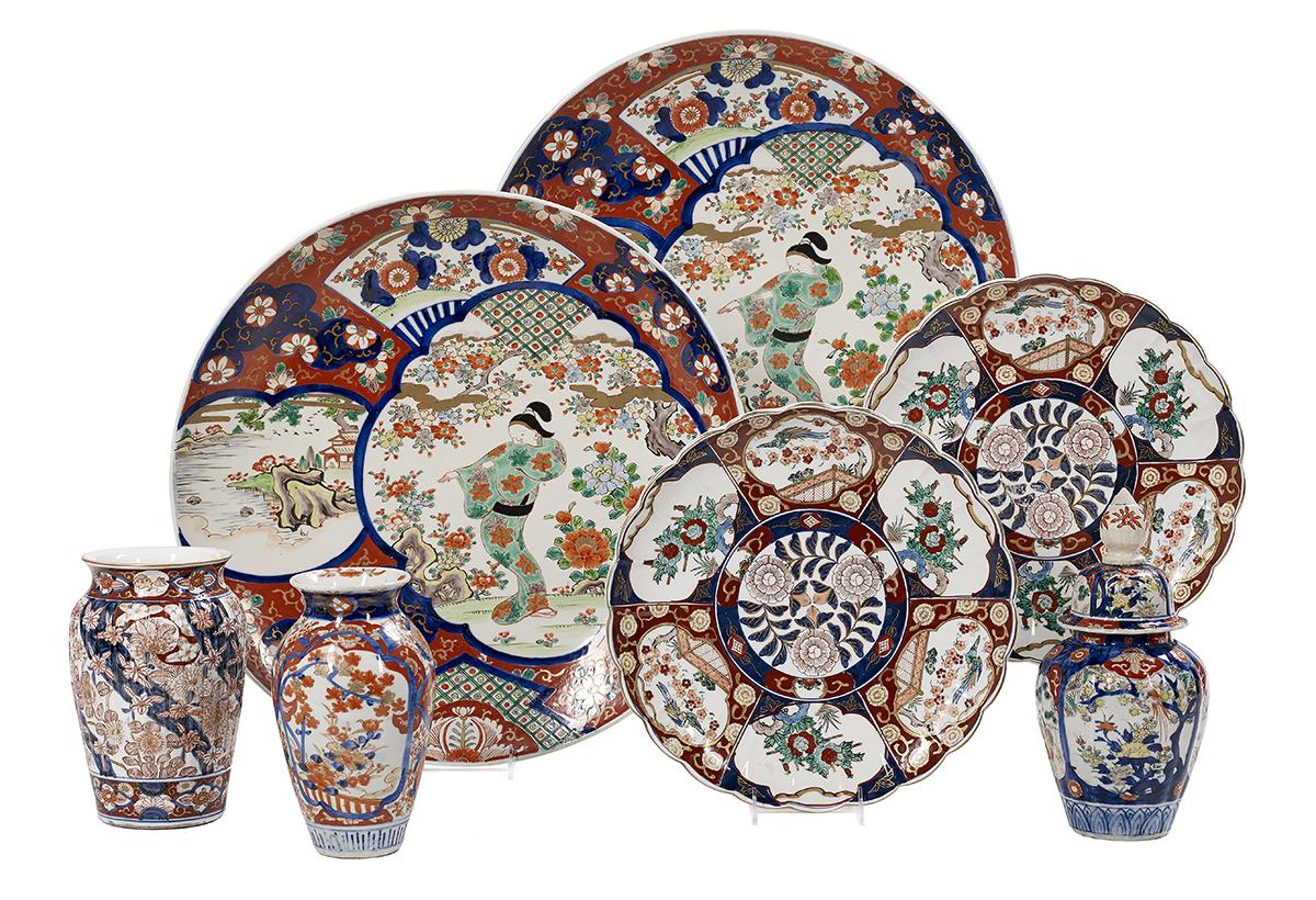 Lot 57 - Seven Pieces of Japanese Imari Porcelain