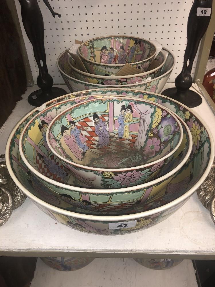 Lot 47 - Two fruit bowl sets