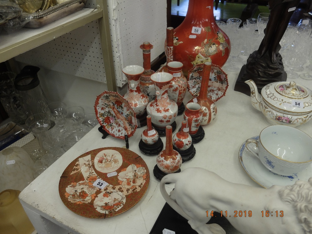 Lot 53 - A collection of fifteen items of Japanese Kutani porcelain