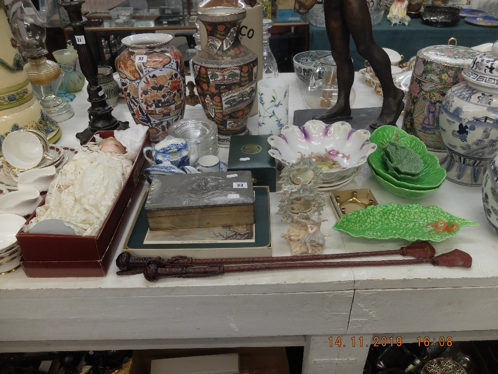 Lot 33 - A quantity of assorted sundries