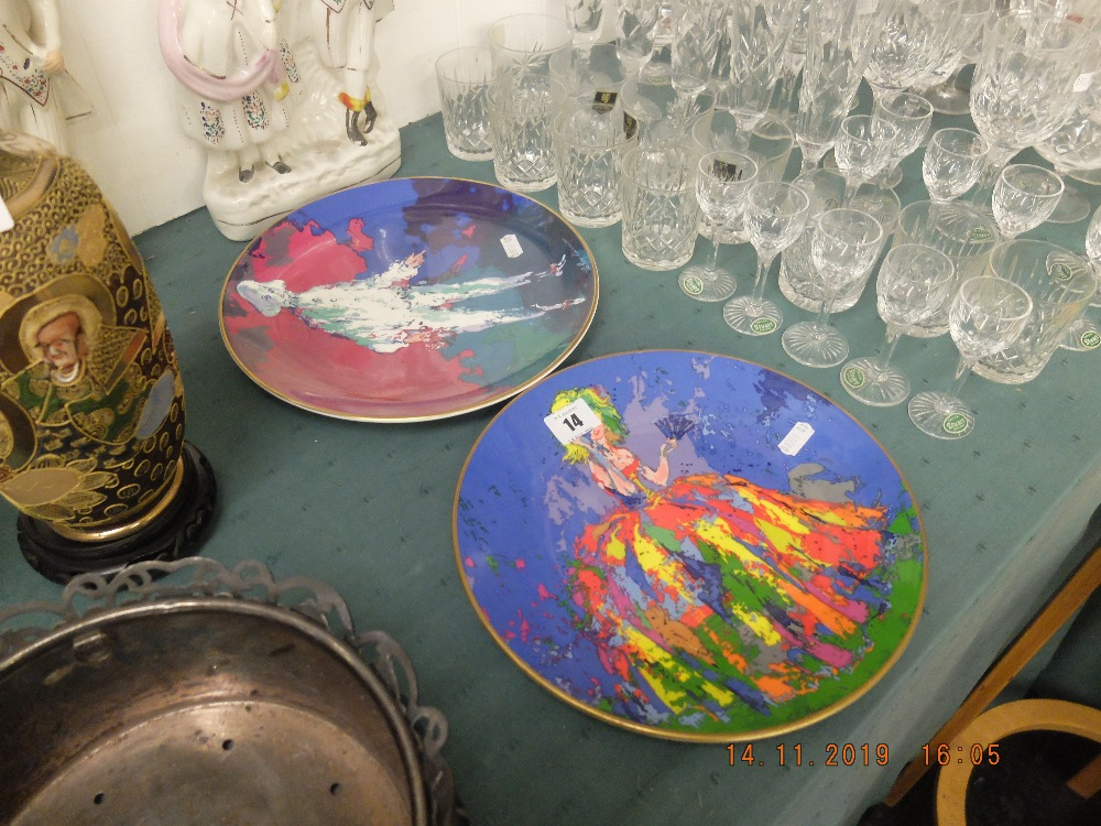 Lot 14 - A pair of Royal Doulton Leroy Neiman plates