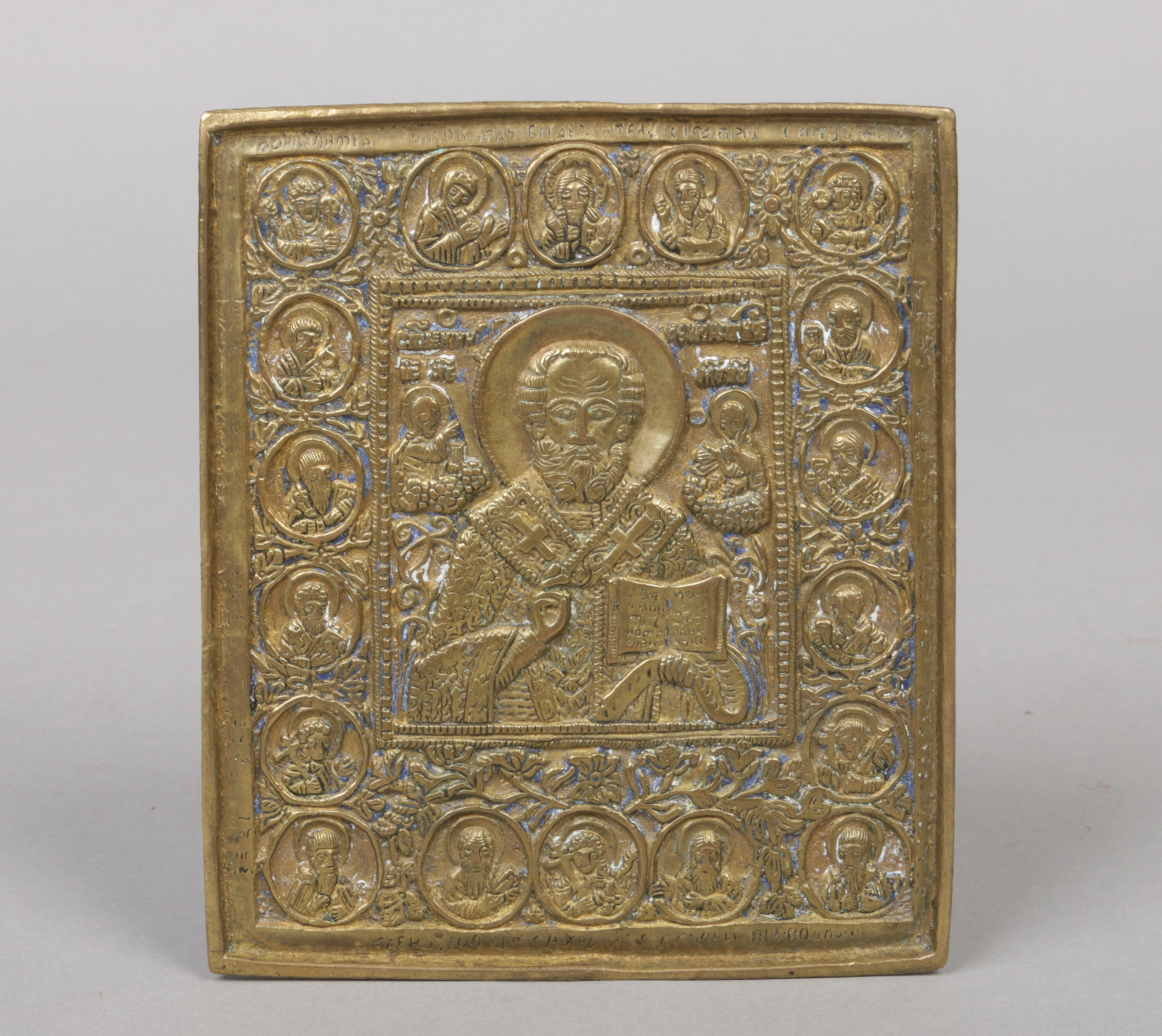 Lot 308 - A 19th century Russian bronze relief cast domestic icon decorated with Saints and having Cyrillic