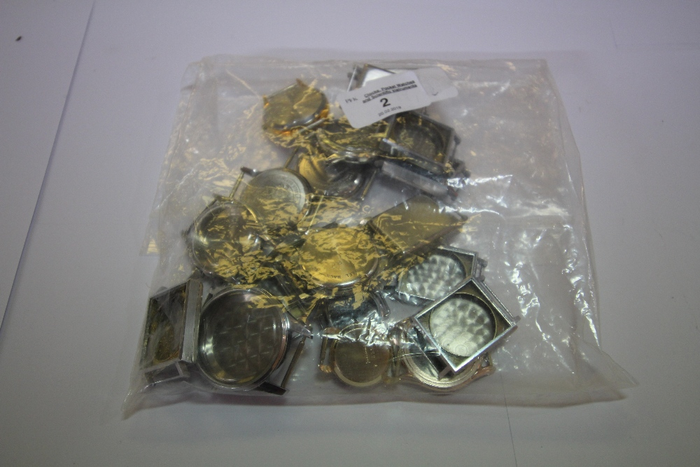 Lot 2 - Quantity of various watch cases, part cases etc