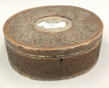 A 19th century Indian white metal mounted carved wooden box