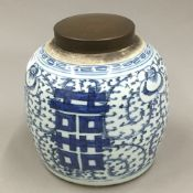An 18th/19th century Chinese blue and white ginger jar with associated metal lid