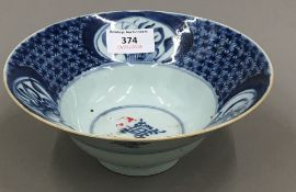 A 19th century Chinese blue and white flared rim bowl