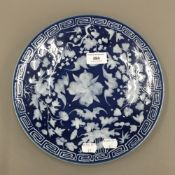 A 19th century Chinese porcelain plate,