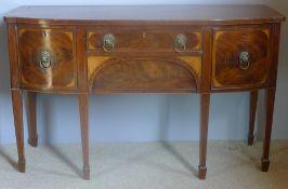A George III mahogany bow front sideboard,