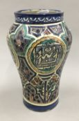 An Islamic vase decorated with motifs