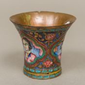 An 18th/19th century Qajar enamel decorated ghalian cup The fluted copper vessel decorated in the
