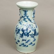 A 19th century Chinese blue and white va