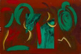 MICHAEL HEINDORFF (born 1949) British (AR) Arabesque V Acrylic on board,