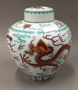 A Chinese porcelain ginger jar and cover