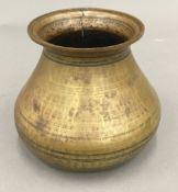 An Eastern bronze vase