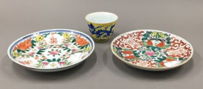 A Chinese porcelain yellow ground tea bowl and two saucers